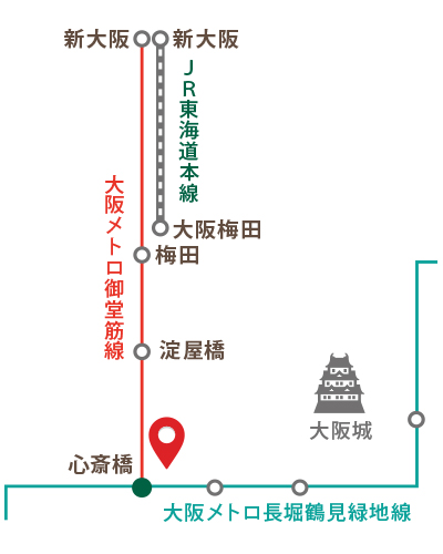 新幹線、JR、阪急電車、阪神電車、京阪電車でお越しの方